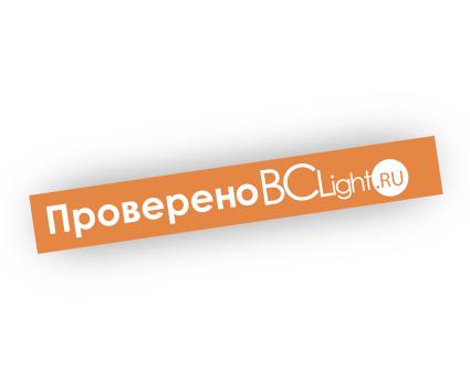 Полный обзор светильников