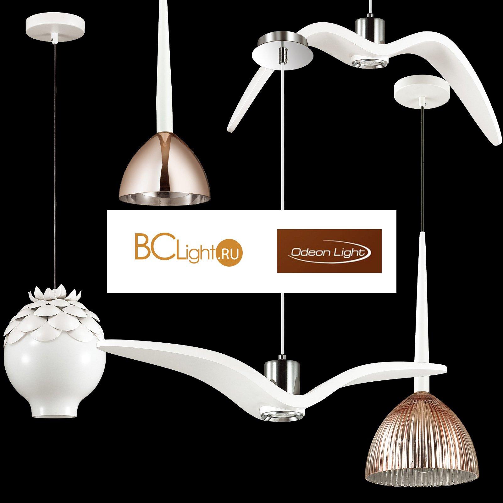Декоративные подвесные светильники Odeon Light