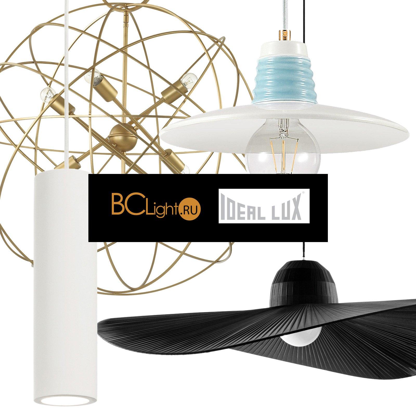 Гармония минимализма с подвесными светильниками Ideal Lux