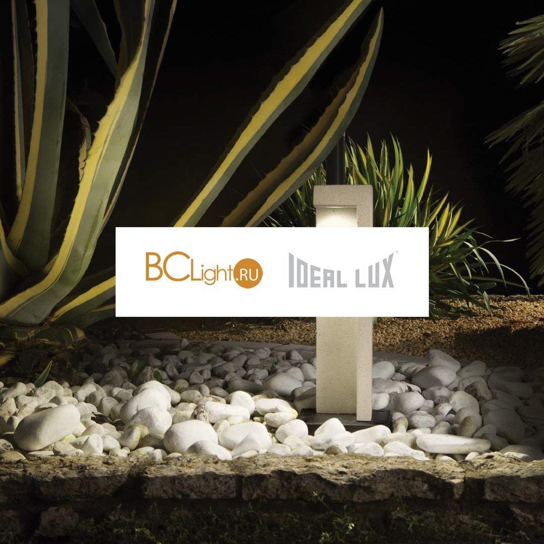 Уличное освещение с новинками Ideal Lux