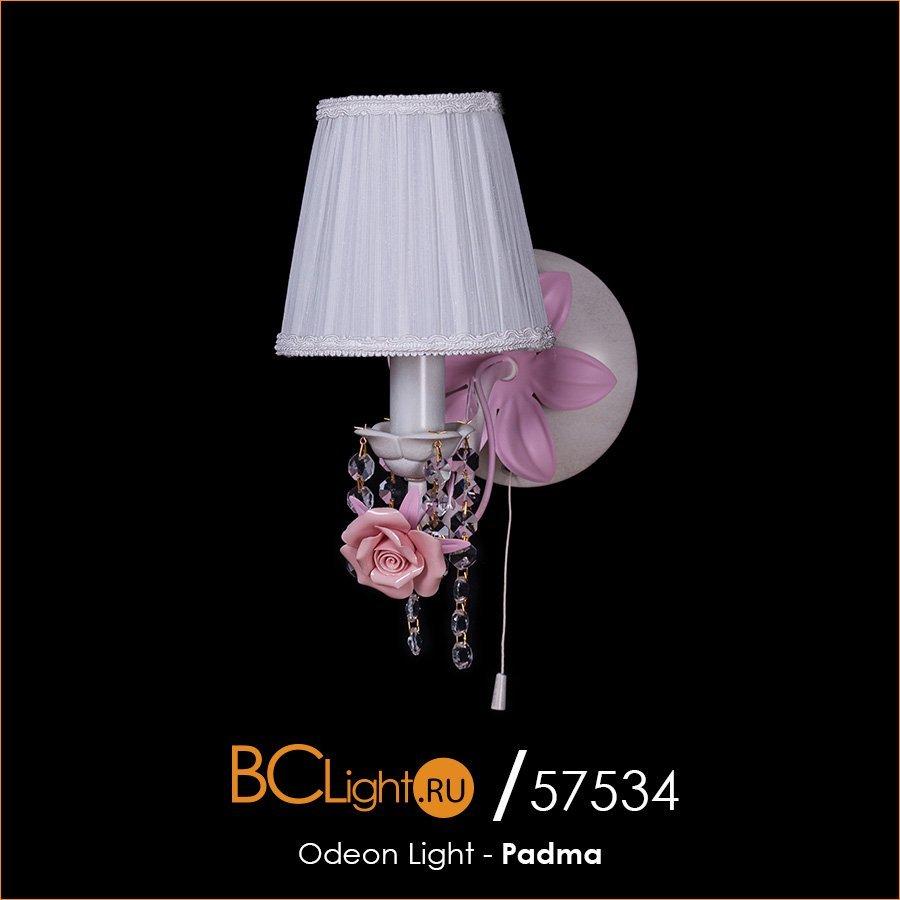 Полный обзор бра 2685/1W серии Padma от Odeon Light