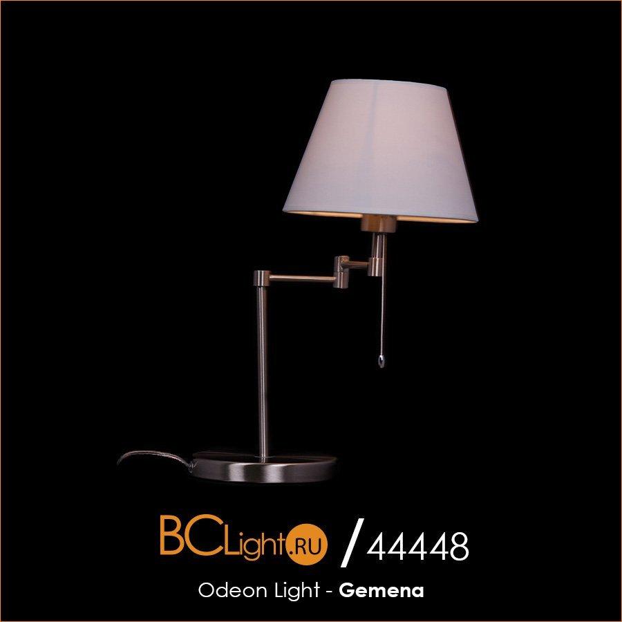 Полный обзор настольной лампы 2480/1T коллекции Gemena от Odeon Light
