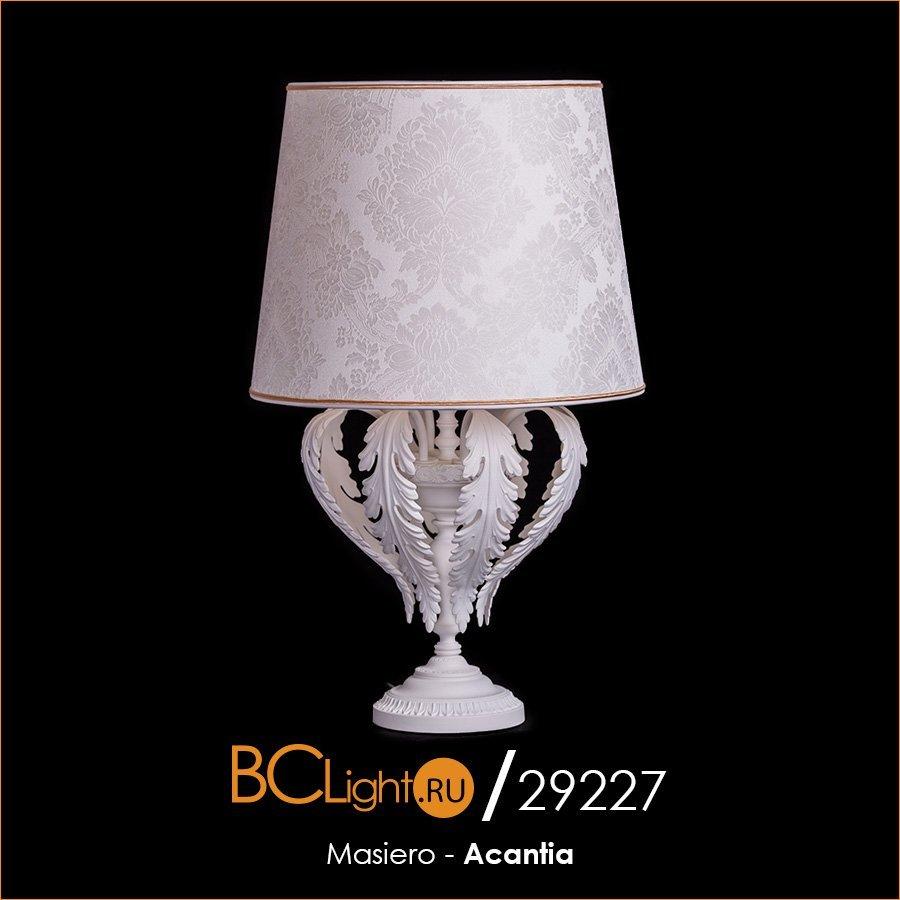 Полный обзор настольной лампы Acantia коллекции Masiero Classica