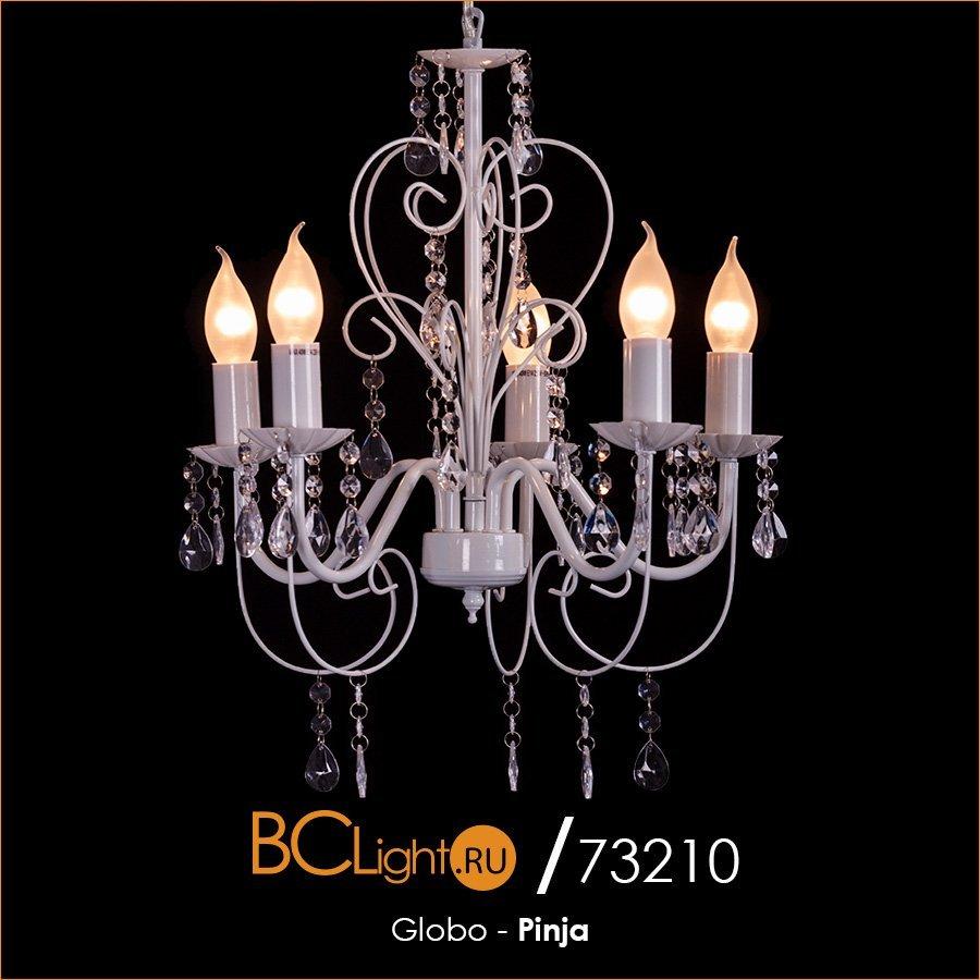 Полное описание подвесного светильника Globo Pinja 63126-5