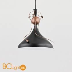 Подвесной светильник Alfa Laur 60309