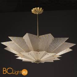 Потолочный светильник Archeo Venice Serie 500 S24.00