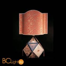 Настольная лампа Archeo Venice Serie 700 702.00