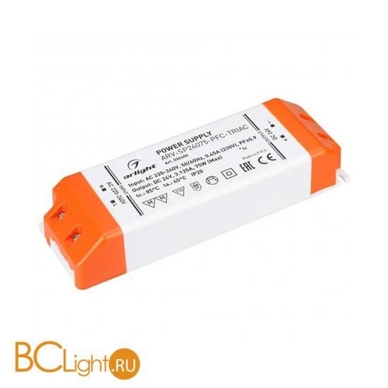 Блок питания (трансформатор) ArLight ARV-SP24075-PFC-TRIAC (24V, 3.1A, 75W) 026406