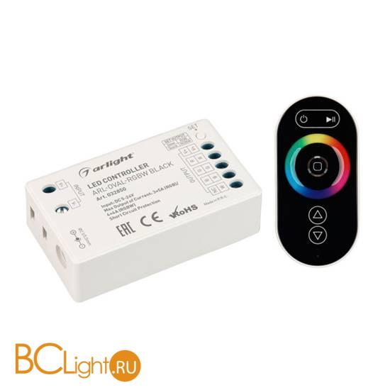 Контроллер ARL-OVAL-RGBW Black (5-24V, 4x4A, ПДУ Овал, RF) (ARL, IP20 Пластик, 3 года) 032850
