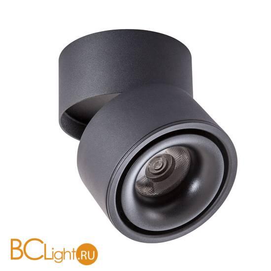 Потолочный светильник Arte Lamp Arcturus A7715PL-1BK