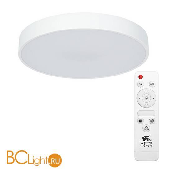 Потолочный светильник Arte Lamp Arena A2661PL-1WH