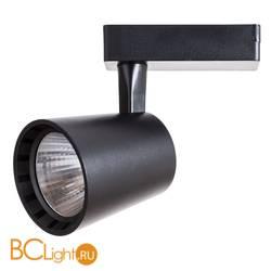 Трековый светильник Arte Lamp Atillo A2324PL-1BK