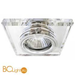 Встраиваемый светильник Arte Lamp Brilliants A5956PL-1CC