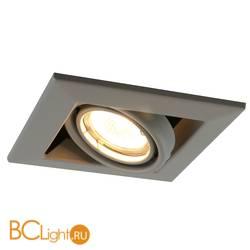Встраиваемый спот (точечный светильник) Arte Lamp Cardani A5941PL-1GY