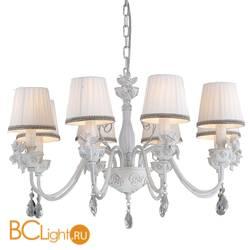 Люстра Arte Lamp Cherubino A5656LM-8WG