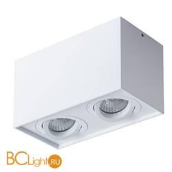 Потолочный светильник Arte Lamp Factor A5544PL-2WH