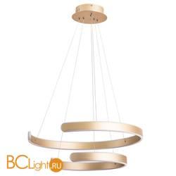 Подвесной светильник Arte Lamp Helios A4050SP-2SG