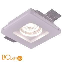Встраиваемый спот (точечный светильник) Arte Lamp Invisible A9214PL-1WH