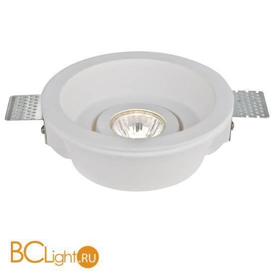 Встраиваемый спот (точечный светильник) Arte Lamp Invisible A9215PL-1WH