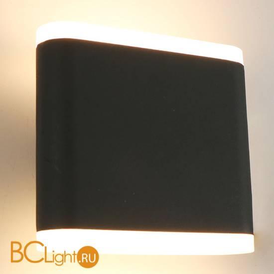 Настенный светильник Arte Lamp Lingotto A8153AL-2GY