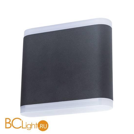 Уличный настенный светильник Arte Lamp Lingotto A8153AL-2BK