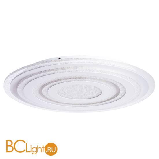 Потолочный светильник Arte Lamp Multi-Bead A1381PL-1CL