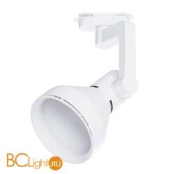 Трековый светильник Arte Lamp Nido A5106PL-1WH