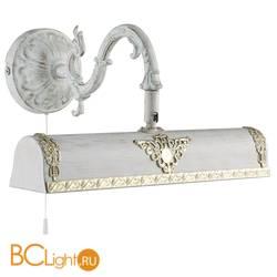 Подсветка для картин Arte Lamp Picture Light A5010AP-2WG