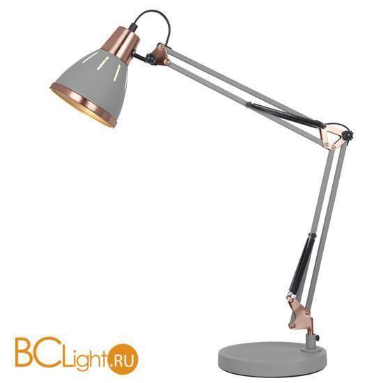 Настольная лампа Arte Lamp Pixar A2246LT-1GY