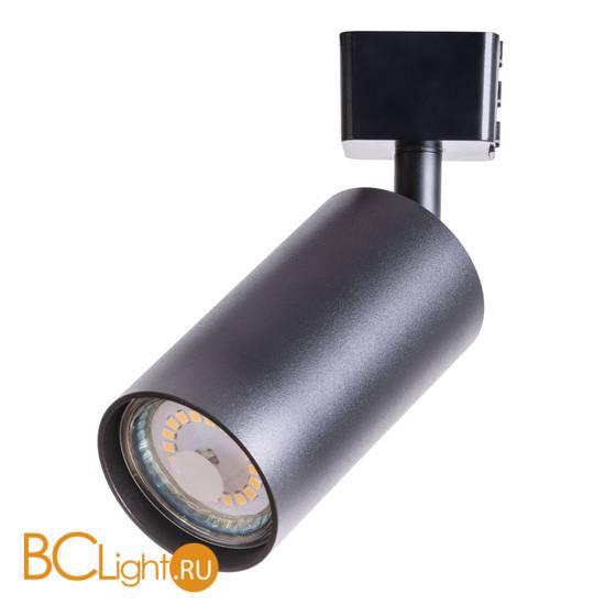 Трековый светильник для однофазного шинопровода Arte Lamp Ridge A1518PL-1BK