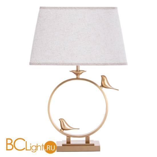Настольная лампа Arte Lamp Rizzi A2230LT-1PB