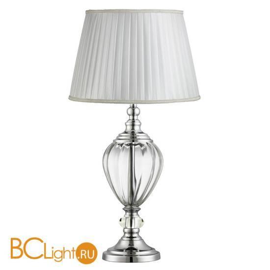 Настольная лампа Arte Lamp Superb A3752LT-1WH