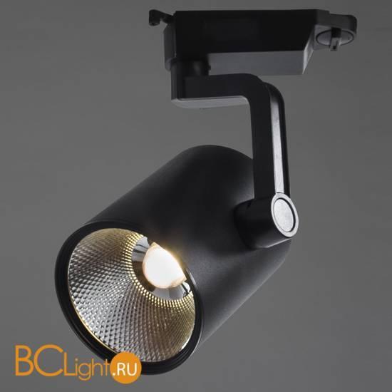 Трековый светильник Arte Lamp Traccia A2330PL-1BK