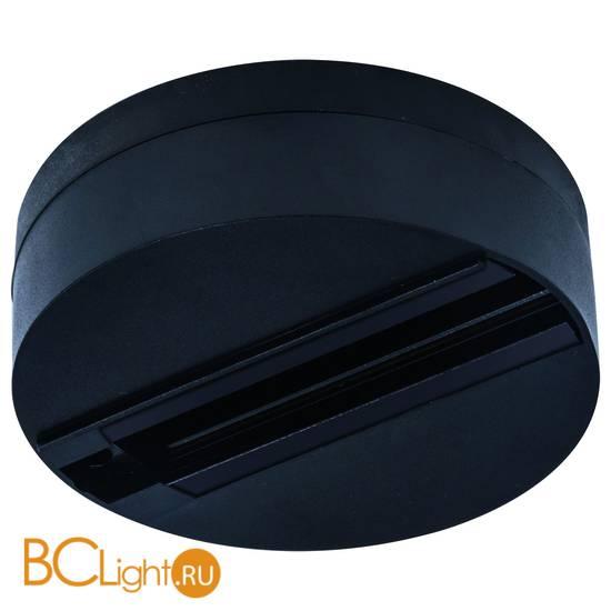 Основание для трекового светильника Arte Lamp A510106