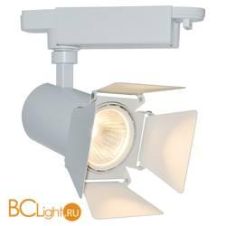 Трековый светильник Arte Lamp Track lights A6709PL-1WH