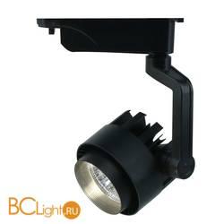 Трековый светильник Arte Lamp Vigile A1610PL-1BK