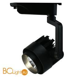 Трековый светильник Arte Lamp Vigile A1620PL-1BK
