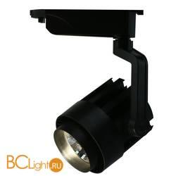 Трековый светильник Arte Lamp Vigile A1630PL-1BK