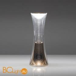 Настольный светильник Artemide Come together 0165030A