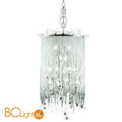 Подвесной светильник Baga Contemporary 2171