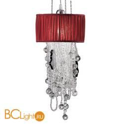 Подвесной светильник Baga Contemporary CR52