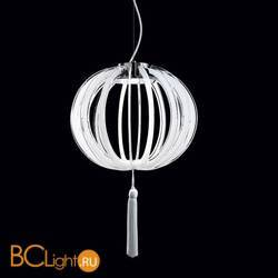 Подвесной светильник Beby Group Planet nine 0660B01 Chrome White Charmante