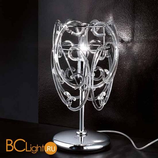 Настольная лампа Bellart Gemini 2110/LU 05/V01