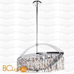 Подвесной светильник Chiaro Арман 462010506