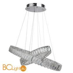 Подвесной светильник Chiaro Гослар 498011602