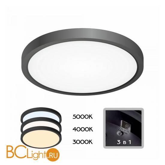 Потолочный светильник Citilux Бейсик CL738181V