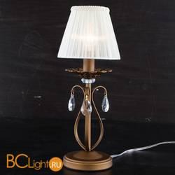 Настольная лампа Citilux Марлен CL411811