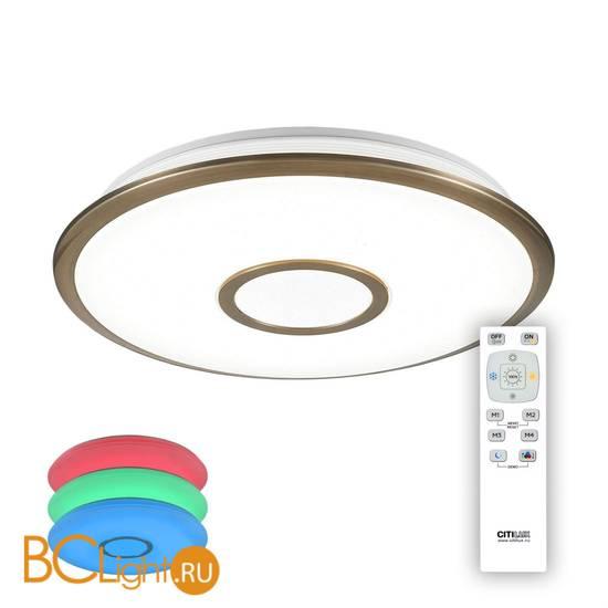 Потолочный светильник Citilux Старлайт CL703103RGB