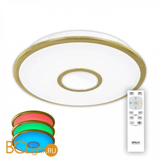 Потолочный светильник Citilux Старлайт CL70342RGB
