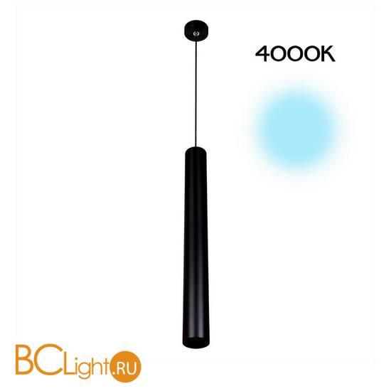 Подвесной светильник Citilux Тубус CL01PBL121N